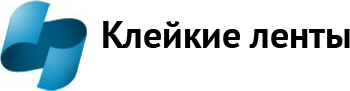 Производство скотча в Новокузнецке: изготовление клейких лент на заказ