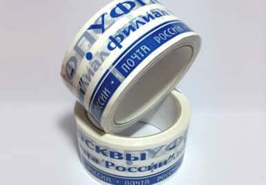 Межслойная печать в Новокузнецке